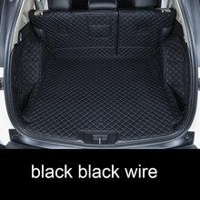 Кожаный Автомобильный Коврик для багажника для Honda Crv 2019 2020 5th cr-v ковер аксессуары для интерьера(Китай)