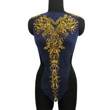 Золотые блестки аппликация вышивка модные кружевные патчи для одежды рукоделие цветок рыцарь ткань(Китай)