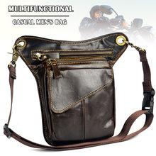 Новая Винтажная кожаная сумка для ног, уличная поясная сумка для мужчин и женщин(Китай)