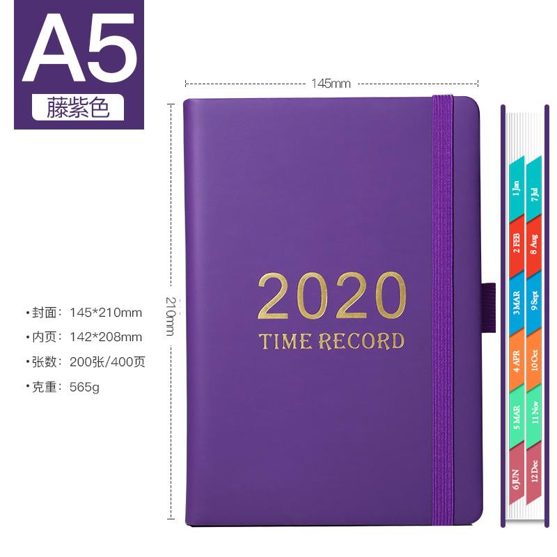 Agenda 2020 A5 бумажный блокнот дневник Органайзер из искусственной кожи 365 год ежемесячный планировщик блокнот Bullet Journal канцелярские книжки(Китай)
