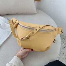 Новый дизайн, качественная женская нагрудная сумка из искусственной кожи, Женский дизайнерский ремень, брендовая нагрудная сумка, хит прод...(Китай)