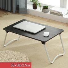 Подставка для ноутбука Dobravel Escritorio Mueble Small Lap Bed Portatil Para Регулируемая подставка для ноутбука Mesa Рабочий стол для компьютера(Китай)