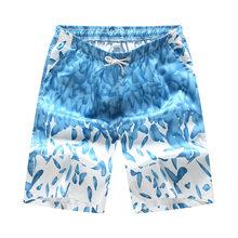 Быстросохнущие шорты с листьями кокосового дерева, пляжные шорты для плавания, быстросохнущие штаны для бега, спортивные плавки для мужчин(Китай)