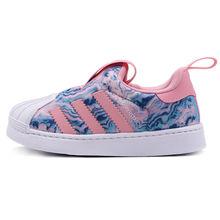 Детские кроссовки для бега Superstar original, дышащий светильник, детские спортивные уличные кроссовки # CQ2550(Китай)