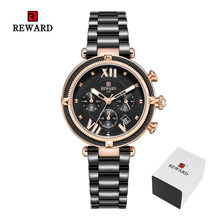 Награда Топ Бренд роскошные женские часы модные стальные полосы кварцевые часы для Montre Femme 2020 женские наручные часы Relogio Feminino(Китай)