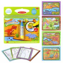 OCDAY игрушки для рисования, Детская волшебная доска для рисования водой, Детская обучающая Раскраска с 1 ручкой, когнитивные книги для рисова...(Китай)