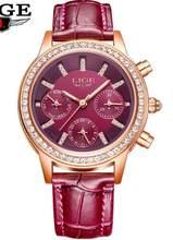 Модные женские часы Топ бренд Luxruy LIGE автоматические часы женские водонепроницаемые спортивные часы женские кожаные деловые наручные часы(Китай)