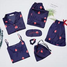 Женская пижама с нагрудным подкладом, однотонный костюм из семи предметов, летняя и весенняя Пижама, штаны на подтяжках, шорты, комплект из 7 ...(Китай)