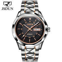 Мужские механические наручные часы, автоматические часы, мужские роскошные деловые повседневные японские часы для мужчин(Китай)