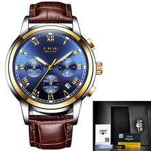 Relojes Hombre 2020 LIGE новые часы для мужчин люксовый бренд хронограф мужские спортивные часы водонепроницаемые кварцевые мужские часы из нержавею...(Китай)
