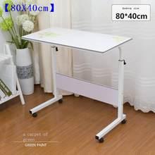 Ordinateur портативный Scrivania Ufficio ноутбук офисный Biurko Регулируемый Mesa Tablo подставка для ноутбука компьютерный стол Рабочий стол учебный стол(Китай)