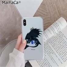 MaiYaCa Беззубик Как приручить дракона клиента высокое качество чехол для телефона для iPhone 11 pro XS MAX 8 7 6 6S Plus X 5 5S SE XR(Китай)