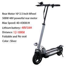 10-дюймовый электрический скутер 500 Вт 48В 26ач литиевая батарея 45 км/ч складной электрический скейтборд Patinete Electrico Adulto E скутер(Китай)
