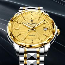 LIGE Роскошные автоматические механические часы мужские Топ бренд Вольфрамовая сталь водонепроницаемые наручные часы модные спортивные дел...(Китай)