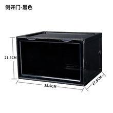 Большая баскетбольная коробка для обуви, пластиковая коробка для хранения, Штабелируемый ящик, органайзер, отделочная коробка, витрина, кон...(Китай)