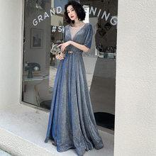 Новое роскошное вечернее платье с v-образным вырезом, длинное вечернее платье с блестками для женщин, элегантные платья знаменитостей для в...(Китай)