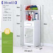 Мобильный телефон для мобильного телефона Mobili Mueble Wc на Bagno Badkamer Kastje Vanity Meuble Salle De Bain мебель Armario Banheiro полка для ванной комнаты(Китай)
