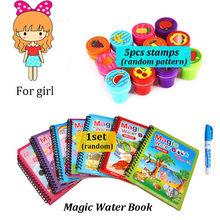 1 комплект, книга-раскраска Монтессори, каракули и волшебная ручка, доска для рисования, Детские печати, игрушки, книга для рисования, подаро...(Китай)