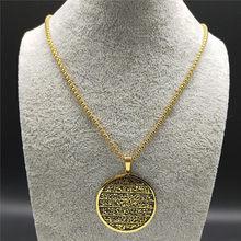 Геометрическая Мужская цепочка подвеска из нержавеющей стали с надписью «Ислам», «Бог», ювелирные изделия черного цвета, подвески, ювелирн...(Китай)