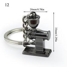 Креативный кофе машина брелок ручка брелок Портативный брелок аксессуары для кофе Унисекс круглый брелок Горячая Распродажа(Китай)