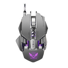 Механическая игровая мышь, игровая мышь, конкурентная, регулируемая, 3200 точек/дюйм, 7 программируемых кнопок, светодиодная подсветка для LOL ...(Китай)