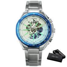 2020 новые модные автоматические мужские часы стимпанк Скелет роскошные оригинальные часы Топ бренд синие часы Чехол золотые ремешки для час...(Китай)