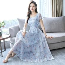 Весна-лето 2020, синие шифоновые макси платья 3XL размера плюс, винтажное подиумное платье миди с принтом, элегантные женские облегающие вечерн...(Китай)