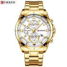Мужские часы Curren лучший бренд класса люкс модные кварцевые мужские часы Стальные водонепроницаемые наручные часы Мужские Хронограф Relogio ...(Китай)