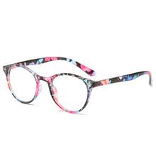 Iboode готовой близорукость очки для мужчин и женщин овальная оправа прозрачные линзы привлекающие внимание рецепта 0-0,5-1,0-1,5-2,0-6,0 Новый(Китай)