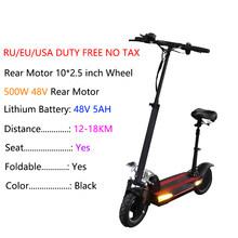 Электрический скутер 48V500W скорость 100 км/ч Li-Battery Складное Сиденье для скейтборда Patinete Electrico Adulto Monopattino Elettric Ebike(Китай)