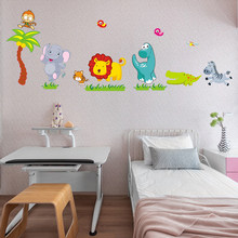 Мультфильм Жираф наклейки на стену джунгли дикие настенные наклейки с животными DIY виниловые наклейки для детской комнаты детские украшени...(Китай)