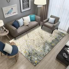 Ковер для гостиной с 3D геометрическим рисунком, деревянный пол, нескользящий противообрастающий ковер для спальни, гостиной, поставка с фаб...(Китай)