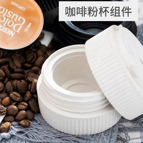 110 V-240 V электрическая Кофеварка Эспрессо Кофе машина мини-автомобиль мини полуавтоматическая Портативный кофеварка для приготовления эспр...(Китай)