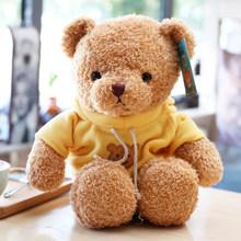 Большие длинные Спальные Мягкие игрушки животные Дети мягкий медведь чучело Плюшевые игрушки кнуфельс диерен каваи украшение комнаты KK60MR(Китай)