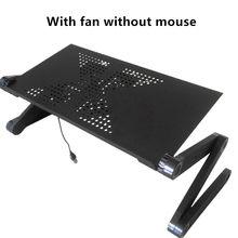 Регулируемый стол из алюминиевого сплава для ноутбука, портативный складной компьютерный стол для ноутбука, настольная подставка для комп...(Китай)