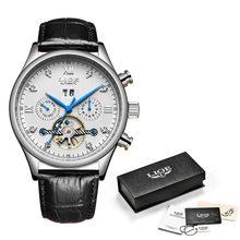 LIGE2020 классические мужские часы Лидирующий бренд Роскошные бизнес автоматические часы турбийон водонепроницаемые механические часы Relogio ...(Китай)
