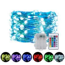 Батарея 5 м дистанционное управление наружные водонепроницаемые рождественские огни Светодиодная гирлянда RGB 16 цветов для свадебной вечер...(Китай)