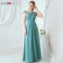 Длинные лэйси декольте открыть назад элегантный вечерние платья 09993 с тех довольно 2018 новое поступление нескольких цветов(Китай)
