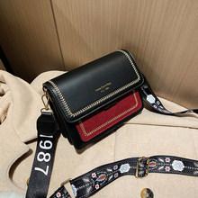 2019 новые мини сумки женские модные ins ультра огонь Ретро Широкий плечевой ремень сумка мессенджер кошелек простой стиль сумки через плечо(Китай)
