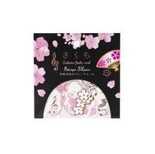 32 шт./упак. прекрасный вишневый цвет Сакура пуля журнал Декоративные Канцелярские наклейки Скрапбукинг DIY дневник альбом палка этикетка(Китай)