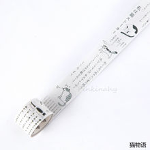 Винтажная Коллекция папоротников Bullet Journal васи клейкая лента DIY Скрапбукинг наклейка этикетка японская клейкая лента(Китай)