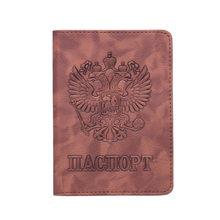 Многофункциональный чехол для паспорта с rfid-блокировкой, чехол для паспорта для русских девушек, мужская дорожная Сумка для документов(Китай)