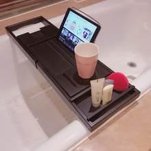 Porta Vino для ванной комнаты Engelli Tutunma барная полка De Bain Book аксессуары для ванной комнаты Tablette плато Baignoire поднос для ванной(Китай)