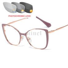Фотохромные очки для чтения для женщин и мужчин прозрачные линзы пресбиопические очки с диоптрией + 1,0to + 4,0 унисекс FML(Китай)