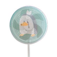 3 типа Милая электрическая Пылезащитная Крышка для вентилятора защита вентилятора для хранения домашних запасов круглые пылезащитные крыш...(Китай)