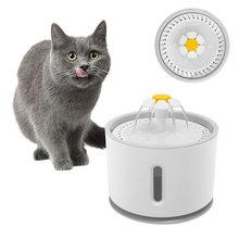 Автоматический диспенсер для воды с USB, кошачий фонтан, кормушка для воды, большая миски для кошек, кормушки, фильтр для пищевых напитков для ...(Китай)