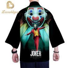 Лето 2020 Новое 3D печатное японское кимоно Джокер для мужчин и женщин подарок для парней или подружек Джокер кимоно(Китай)
