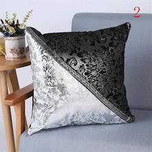 Серебряный Роскошный винтажный бархатный декоративный чехол для подушки в цветочек, чехол для подушки для автомобиля, дивана, декоративный...(Китай)