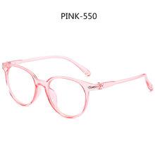NYWOOH-1-1,5-2-2,5-3-3,5 до-6,0 готовые очки для близорукости женские мужские прозрачные очки ретро очки Короткие очки для коррекции зрения(Китай)