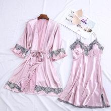 Атласные кружевные женские пижамы из двух частей на тонких бретельках с v-образным вырезом и поясом, Женское ночное платье 2020, весенне-летне...(Китай)